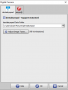 dentaleypad_settings_onyx.png